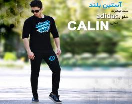 ست تیشرت آستین بلند و شلوار adidas مدل Calin